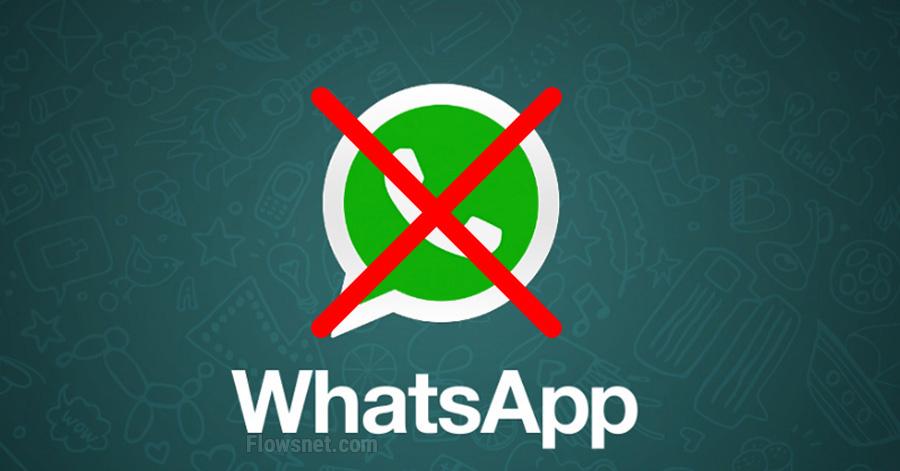 Ir zināmi telefoni, kuri zaudēs WhatsApp atbalstu 1. janvārī