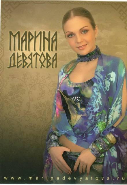 http://content7-foto.inbox.lv/albums/f/floyds/eSTUDIO/Devjatova.sized.jpg
